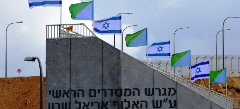 Future Israeli Leaders in the Negev