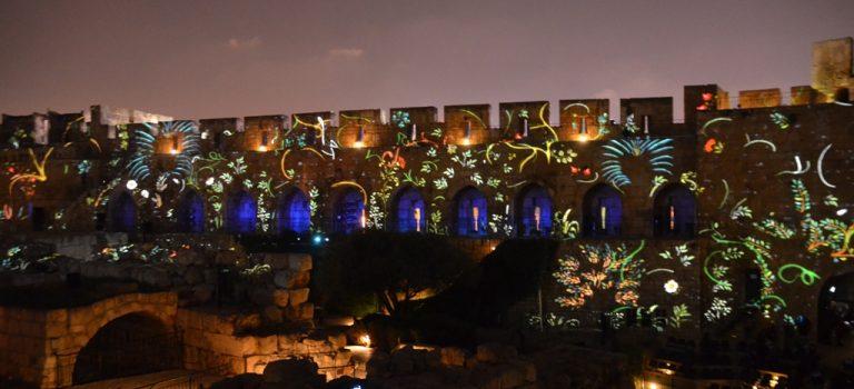 KING DAVID: Lasers New Light from Jerusalem