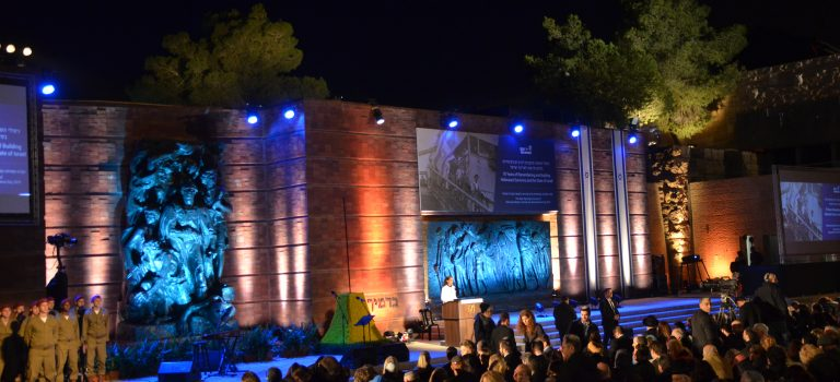 Holocaust Remembrance Day in Jerusalem