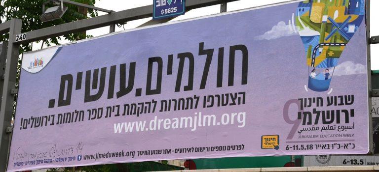 Jerusalem 51, Israel 70 and Netta Number1