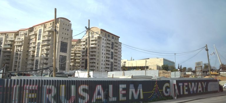 Jerusalem Gateway Project Closes Shazar Street