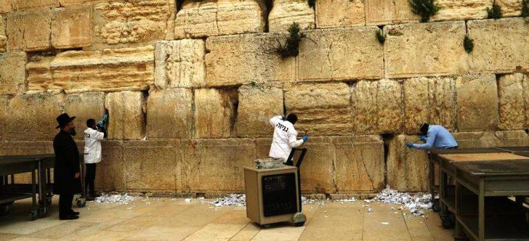 Ray of Light from Jerusalem